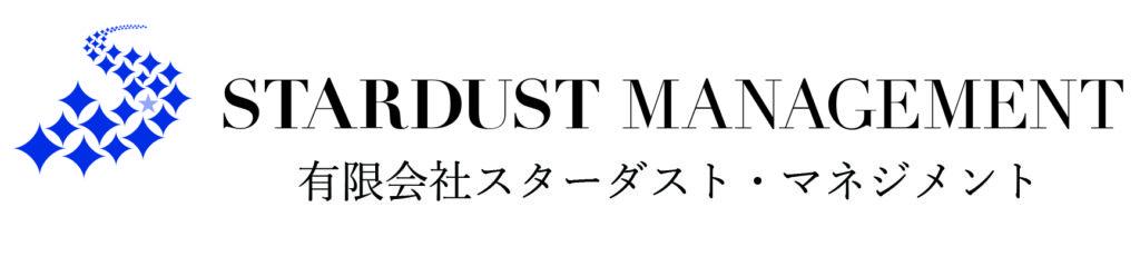 有限会社スターダスト・マネジメント【北海道札幌市】